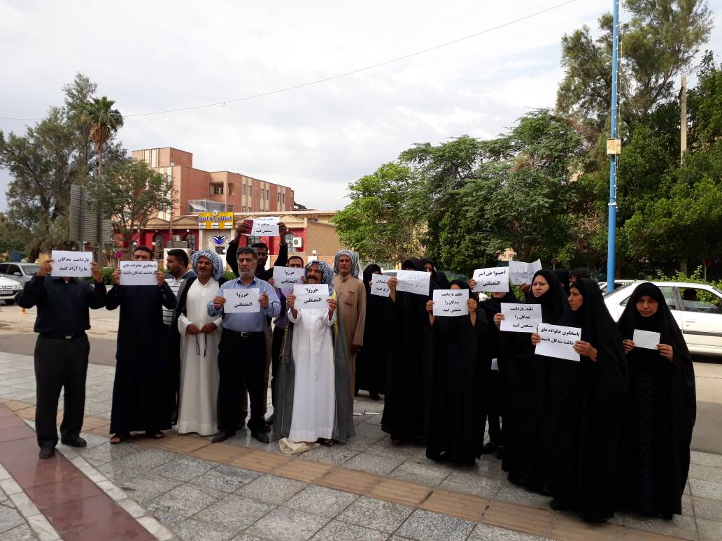 Families of Ahwazi Arab Detainees Protest for a Second Day